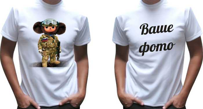сделать футболки печать