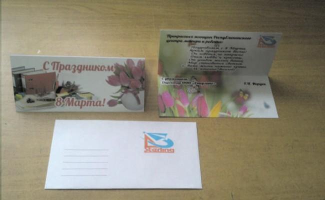 Открытки в конверте «Стерлинг»