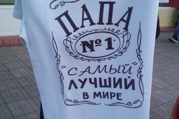Футболка «Папа №1»