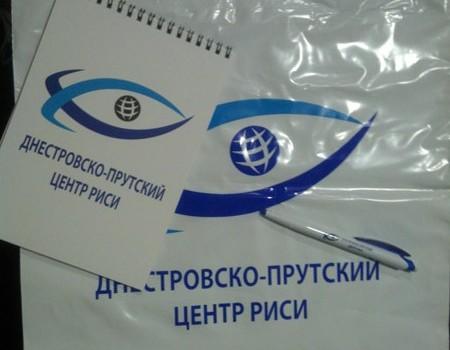Пакеты, блокноты, ручки «РИСИ»