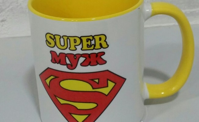 Кружка Супер-муж