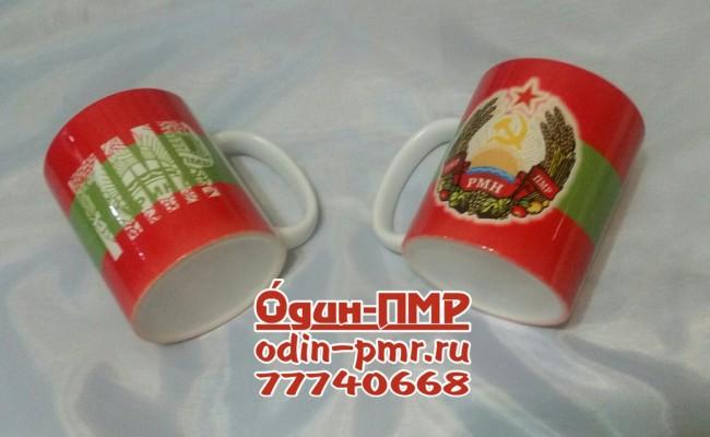 Кружки ПМР