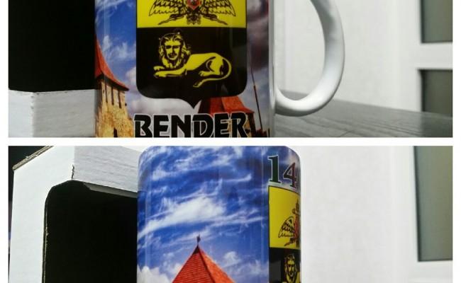 Кружка Бендеры