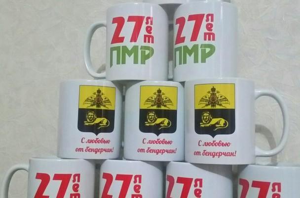 Чашки 27 лет ПМР