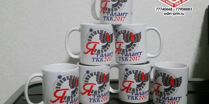 Кружки талант ТКК 2017